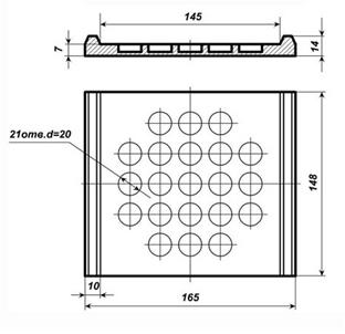 Прокладки ЦП-143 (ЦП-74) чертеж