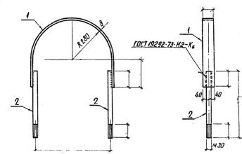Крепежный элемент КР-12