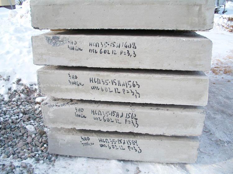 Трансформаторные плиты НСП 35.10, НСП 35.15