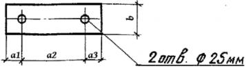 Подкладка К-2 чертеж