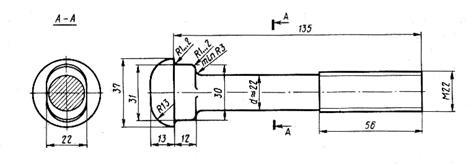 Болт стыковой М22х135 чертеж