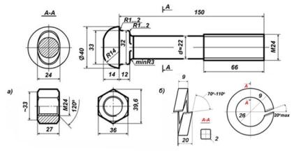 Болт стыковой М24х150 чертеж