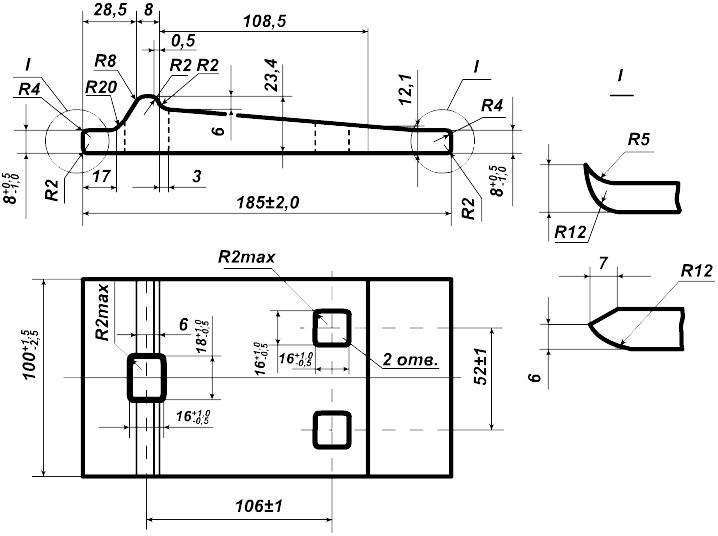 Подкладки Д-24 чертеж