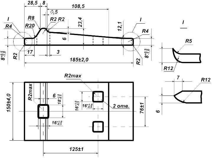 Подкладки Д-33 чертеж