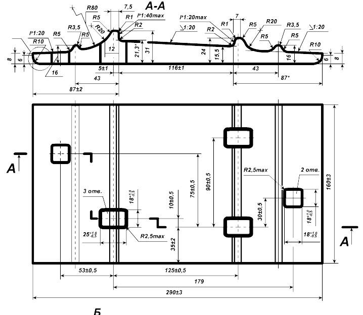 Подкладки Д-43 чертеж