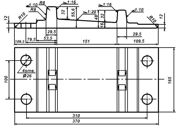 Подкладки КД-65 чертеж