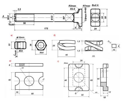 Болт закладной М22х175 чертеж