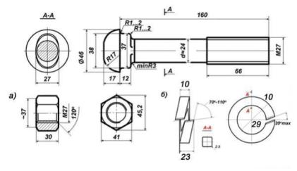 Болт стыковой М27х160 чертеж